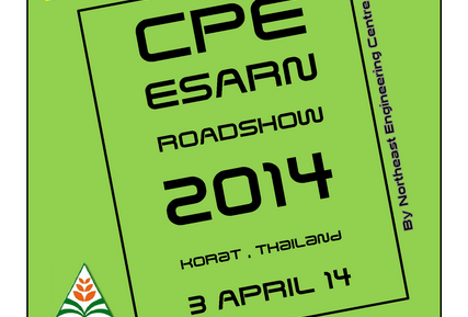 Poster Esarn_resize